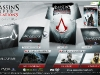 acr_mock-up-collector-edition