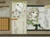 Atelier-Ayesha_4