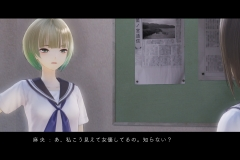 Hinako, Mao_Hallway