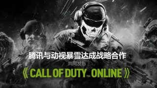 call_of_duty_online_6-7