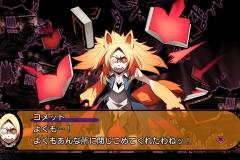 Demon-Gaze_15-7-2
