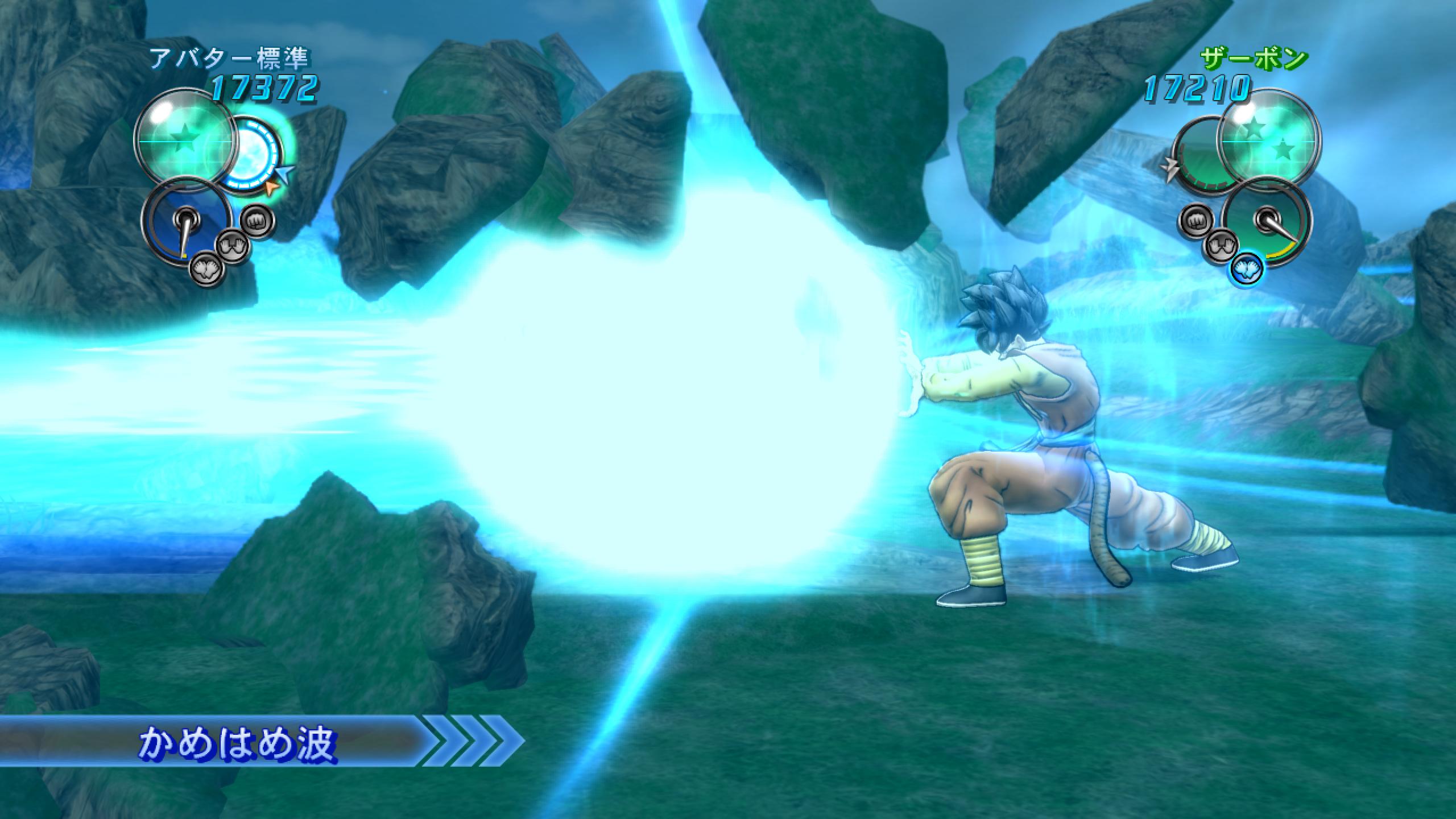 SGGAMINGINFO » DragonBall Z Ultimate Tenkaichi gets
