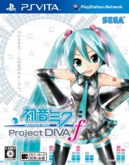 Hatsune Miku Project Diva F-boxart