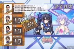 screen_JP14