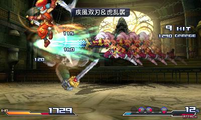 Attack2
