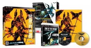 zone-of-the-enders-HD-collection-limited-edition