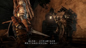 Dark Souls II_17-1