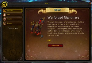 WOW-warforgedNightmare
