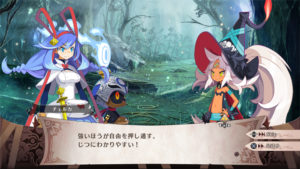 The Witch and the Hundred Knight 2_10-10